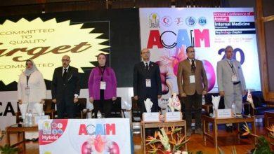 صورة جامعة أسيوط تفتتح فعاليات مؤتمرها السنوي حول أمراض الكلى والحالات الحرجة