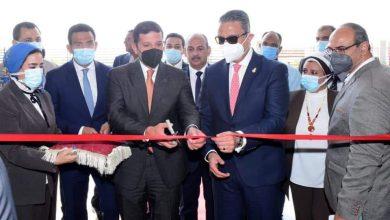صورة افتتاح مركز خدمات المستثمرين بمحافظة الفيومنقلة نوعية لبيئة الاستثمار بجنوب مصر